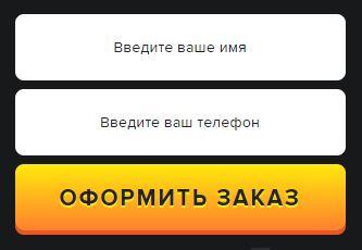 купить средство от псориаза в Воронеже